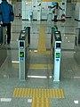 Manpyeong Station 4.JPG