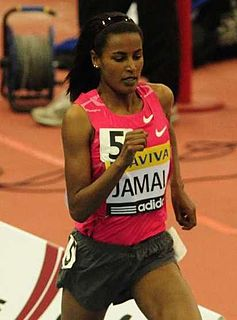 Maryam Yusuf Jamal Bahraini track and field athlete