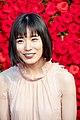 Matsuoka Mayu at Opening Ceremony of the Tokyo International Film Festival 2018 (44704912685).jpg