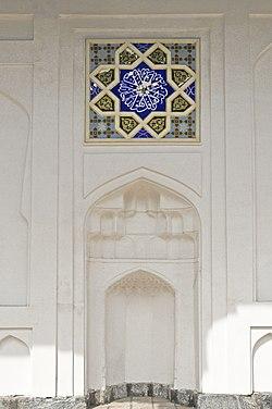 Mausoleo de Baha-ud-Din Naqshbandi 14.jpg