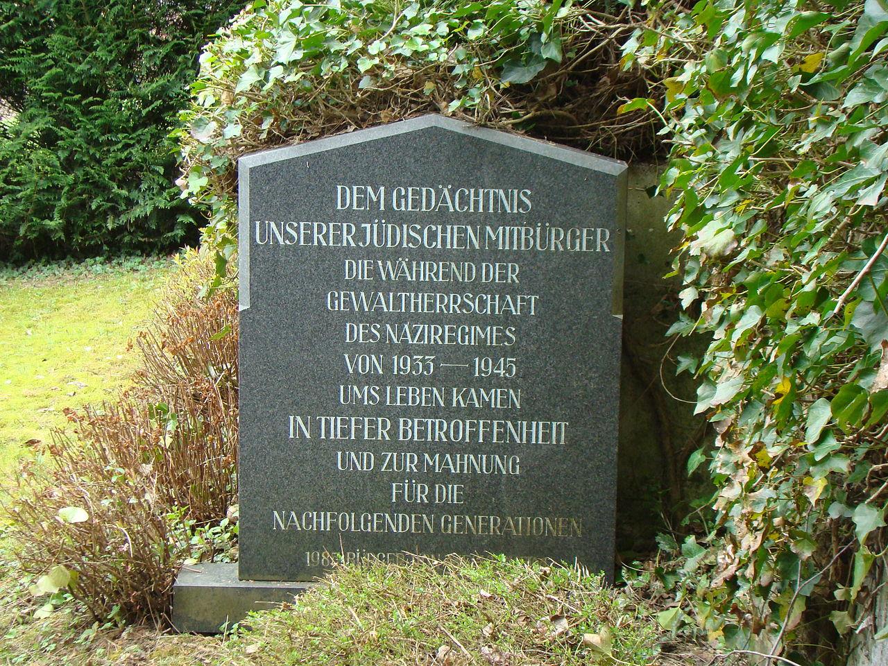 Meckesheim-Judenfriedhof2.JPG