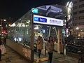 Meiji-jingumae Station exit night Jan 21 2019 05-55PM.jpeg