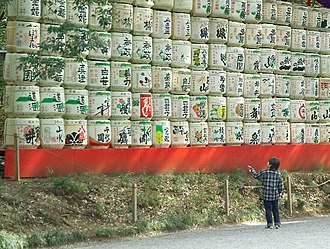Meiji Shrine - Image: Meiji Shrine Sake Barrels 1227