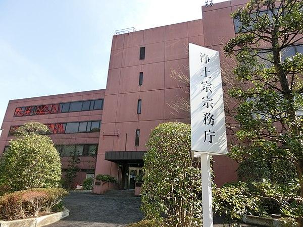 浄土宗宗務庁(東京)