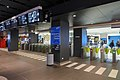 Melbourne Central Station Entrance 2017.jpg