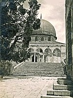 Memorabilia - 1930s - Dome of the Rock.jpg