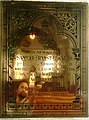 Memorial Plaque in Christ Church, Rawalpindi.jpg