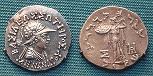 Periplus of the Erythraean Sea - The Periplus explains that coins of the Indo-Greek king Menander I were current in Barigaza.