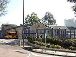 Meng Tak Primary School, Old Portion.JPG