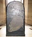 Mesha Stele (511142469) (cropped).jpg