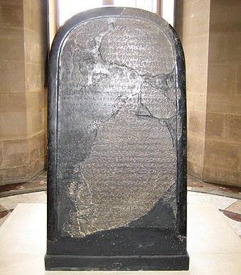 The Mesha Stele (c. 840 BC) recorded the glory of Mesha, the King of Moab. Mesha Stele (511142469) (cropped).jpg