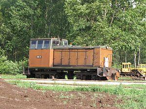 Solotchinskoye peat narrow-gauge railway - Image: Mesherskoye peat enterprise 4