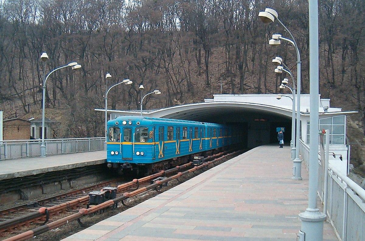 Dnipro (Kiev Metro) - Wikipedia