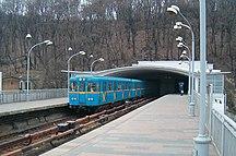 基輔-地方運輸-Metro kiev dnipro