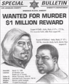 Mickey Thompson murderers sketch, LASD.png