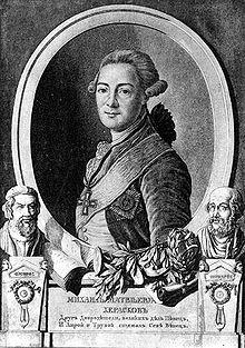 Михаи́л Матве́евич Хера́сков ( 1733 — 1807) — российский поэт и писатель, государственный деятель