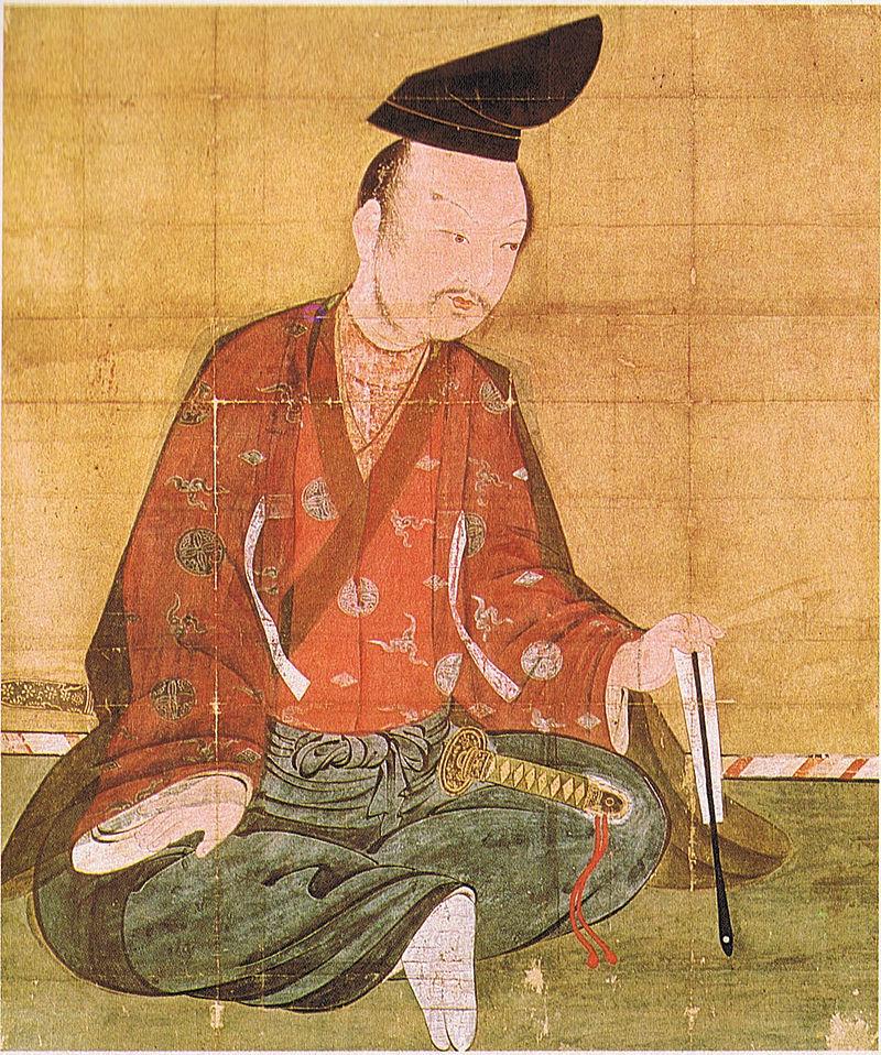 Minamoto no Yoshitsune.jpg