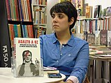 Miriam Beizana Vigo.002 - Escritora.jpg