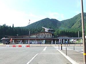 Miti-no-eki Kyouwa.jpg