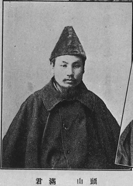 File:Mitsuru Tōyama.jpg
