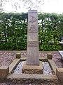 Monument 28 2014 05.jpg