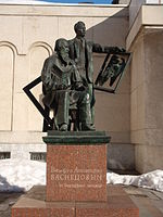 Monument for brothers Victor and Apollinarij Vasnetsov.JPG