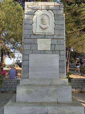 Monument of Alexandros Papadiamantis, Bourtzi, Skiathos, Greece.jpg