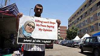 2013 Egyptian coup d'état - Morsi supporter after mass killings in Cairo, 27 July 2013