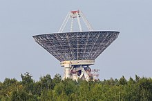 MosOblast Schyolkovo District radio telescope 08-2016.jpg