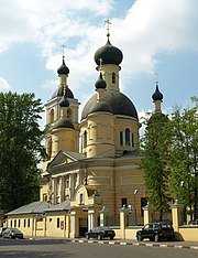 Moscow, Presentation Church in Lefortovo (1)