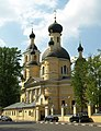 Moscow, Presentation Church in Lefortovo (1).jpg