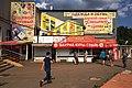 Moscow, street trade around Lianozovo station (30799287494).jpg