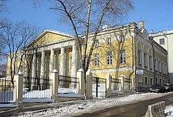 Больницы фгбу москвы