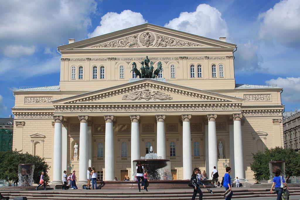 Moscow Bolshoi Theatre 2011.JPG