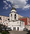 Moscow ChurchStGeorgeEndove BellTower.jpg