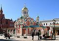 Moscow ChurchTheotokosKazanRedSquare F04.jpg