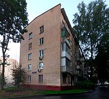 Moscow Mozhaysky District Vyazemskaya street 9 k2 (36451117895).jpg