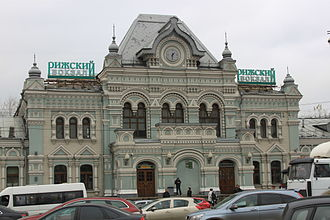 Moscow Rizhsky railway station - View of the station's main entrance