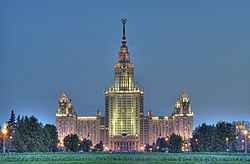 Moscow State University (141207847).jpg