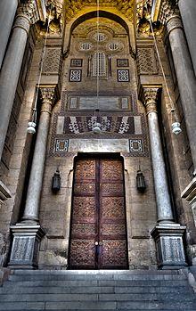 Al Rifa I Mosque Wikipedia
