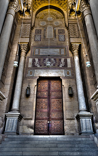 Al-Rifa'i Mosque - Mosque of Al Rifaii Side Entrance