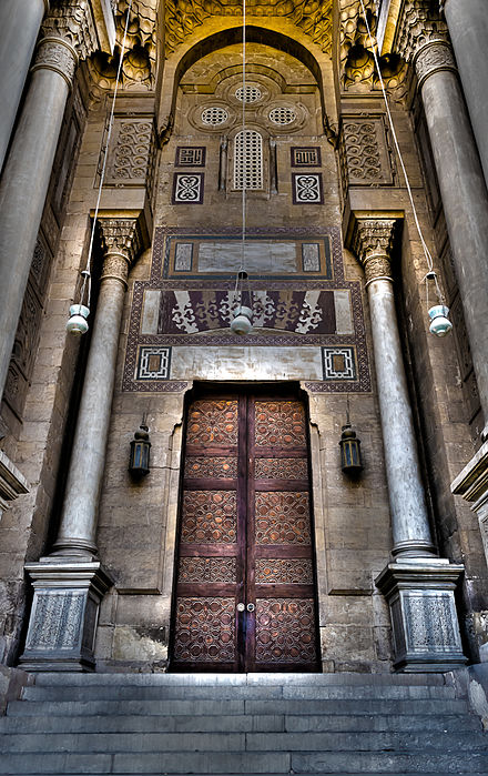 Mosque of Al Rifaii Side Entrance Mosque of Al Rifaii Side Entrance.jpg