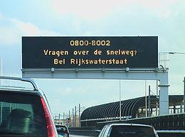 Informatiebijeenkomst 25 januari: werkervaringstraject Rijkswaterstaat