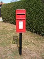 Mount Pleasant Postbox - geograph.org.uk - 1471788.jpg