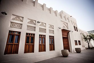 Msheireb Downtown Doha - Msheireb Museums in the Heritage Quarter