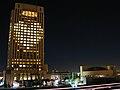 Mta headquarters.jpg