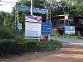 Muang Wan, Nam Phong District, Khon Kaen, Thailand - panoramio.jpg