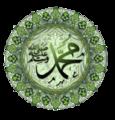 MuhammadCaligraphicRepresentation.png