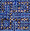 Muhammad calligraphy tile.jpg