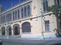 Museo Exposición.png